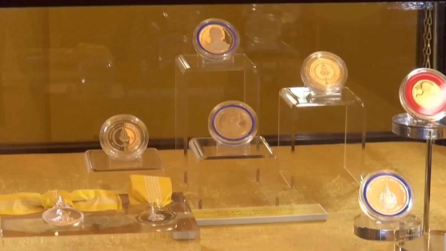 ข่าวMono29 จองเหรียญที่ระลึก จองเหรียญพระราชพิธีบรมราชาภิเษก รัชกาลที่ 10
