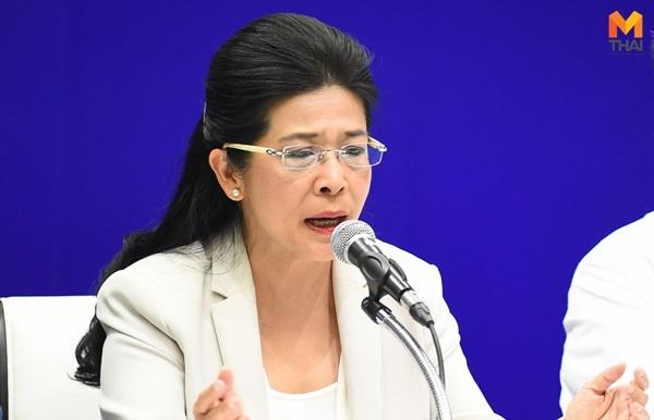 พรรคร่วมรัฐบาล พลังประชารัฐ เพื่อไทย เลือกตั้ง62