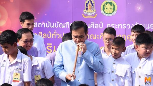 ข่าวการเมือง ข่าวสดวันนี้ นายกรัฐมนตรี ประชุม ครม. วันอนุรักษ์มรดกไทย