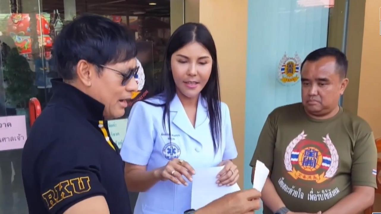 กู้ภัย กู้ภัยนั่งเฝ้าศพ ข่าวMono29 น้าป้อม มูลนิธิร่วมกตัญญู