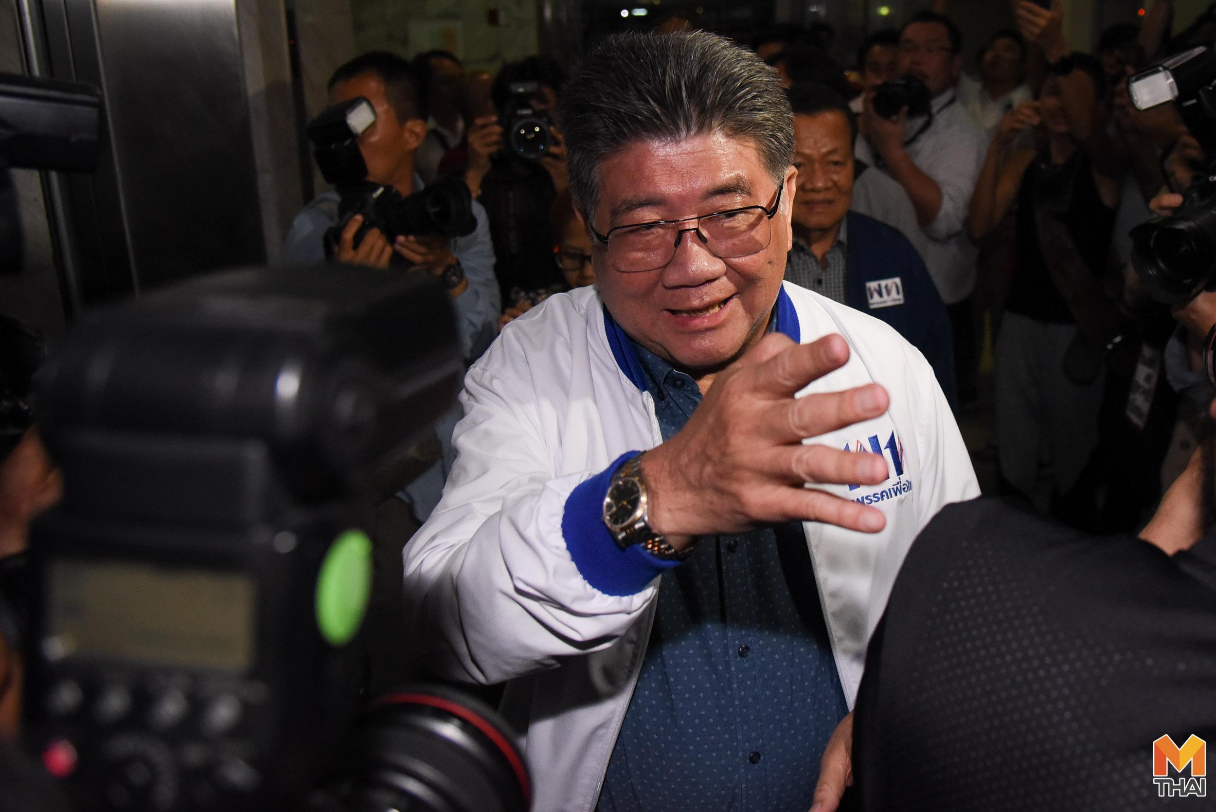 ข่าวสดวันนี้ ข่าวเลือกตั้ง พรรคเพื่อไทย เลือกตั้ง62