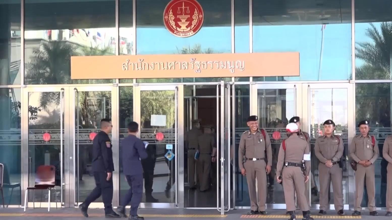 กกต การเมือง ข่าวMono29 พรรคไทยรักษาชาติ ยุบพรรค เลือกตั้ง62