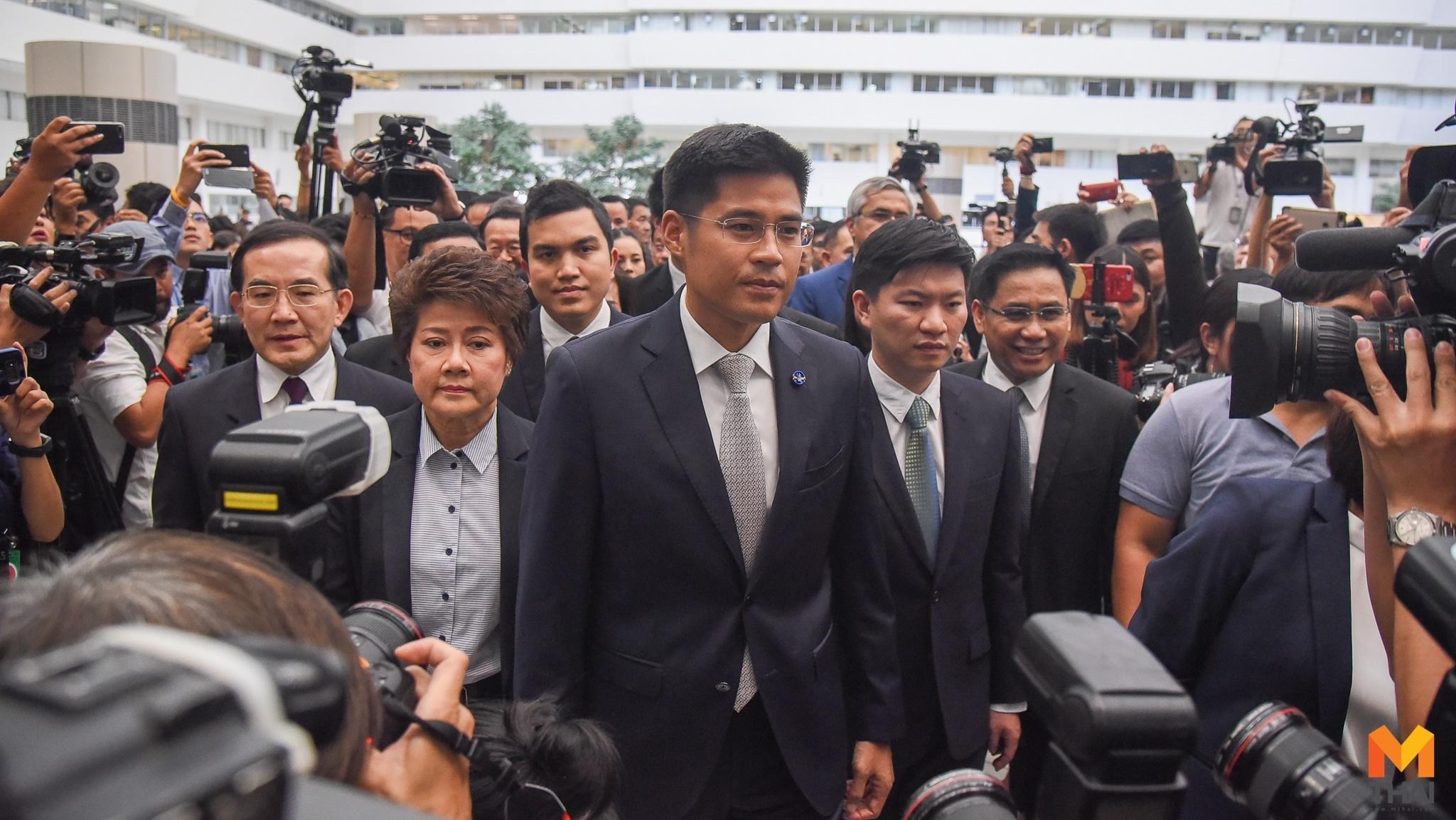 พรรคไทยรักษาชาติ ยุบพรรค ยุบพรรคไทยรักษาชาติ เลือกตั้ง62