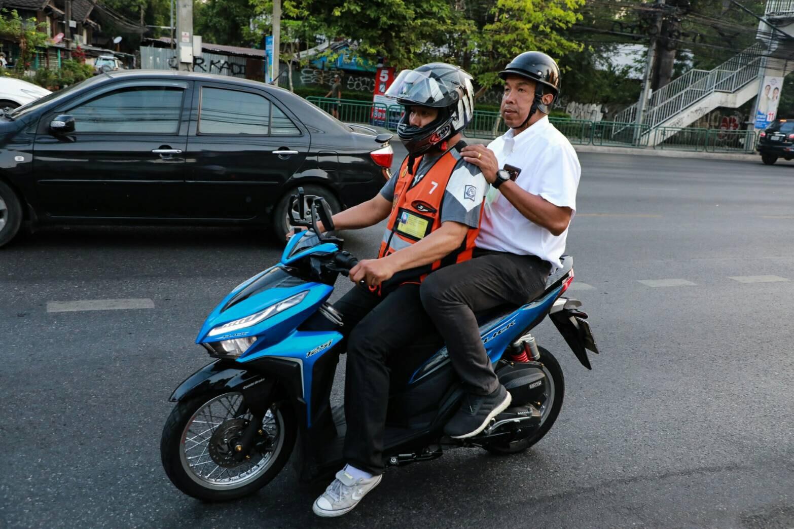 ชัชชาติ เพื่อไทย เลือกตั้ง62