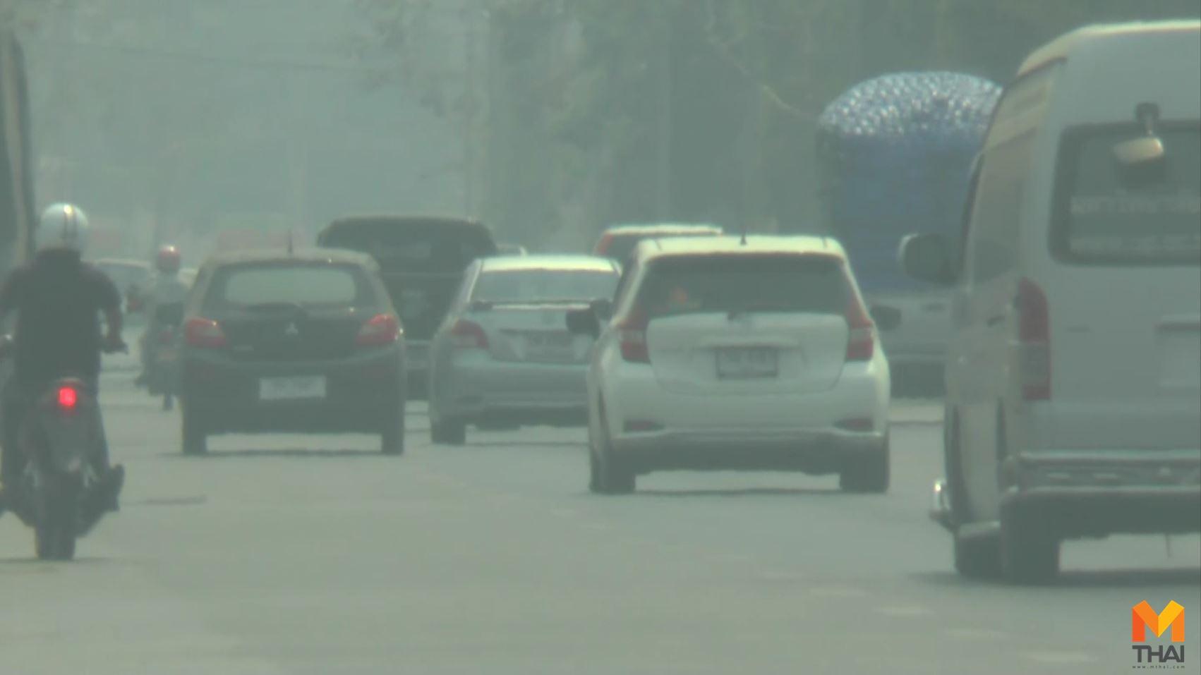 PM 2.5 ข่าวภูมิภาค ฝุ่นละออง พะเยา หมอกควัน เผา ไฟป่า