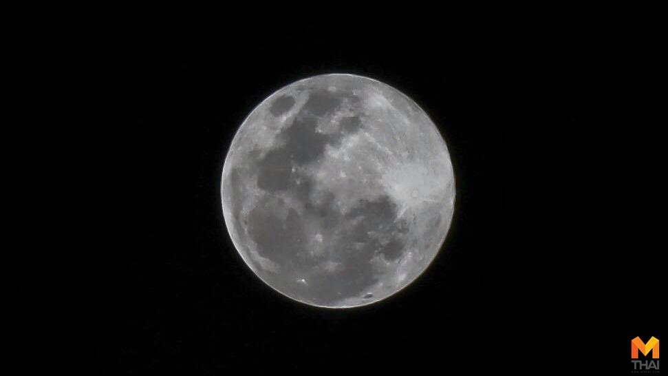 จันทร์เต็มดวง ดวงจันทร์เต็มดวง สดร.