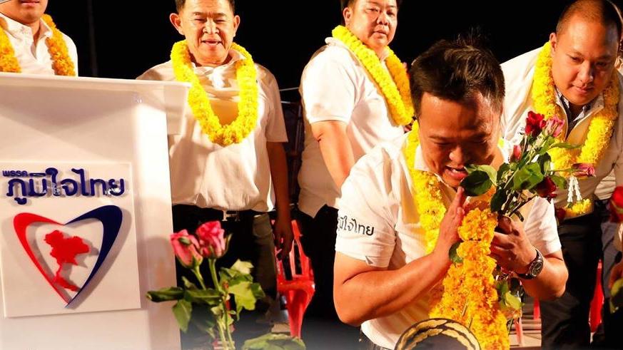 กัญชาเสรี นโยบาย พรรคภูมิใจไทย