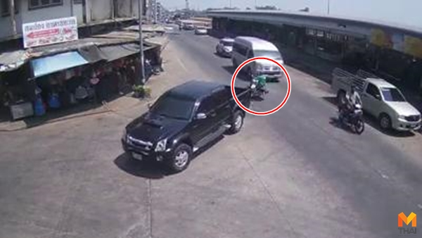 ข่าวภูมิภาค รถจักรยานยนต์ล้ม อุบัติเหตุ เลี้ยวตัดหน้า