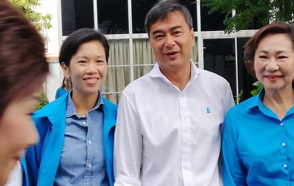 พรรคประชาธิปัตย์ หัวใจสีฟ้า อภิสิทธิ์ เวชชาชีวะ เลือกตั้ง62