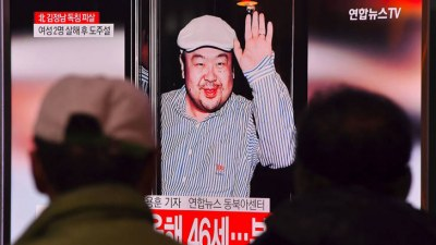 ข่าวสดวันนี้ คิม จอง นัม มาเลเซีย