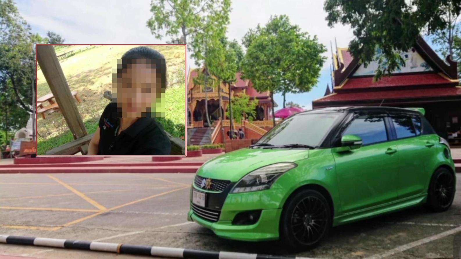 ข่าวภูมิภาค คดีสาวแอน คนหาย ฆาตกรรม สาวหายตัวไป สาวแอน