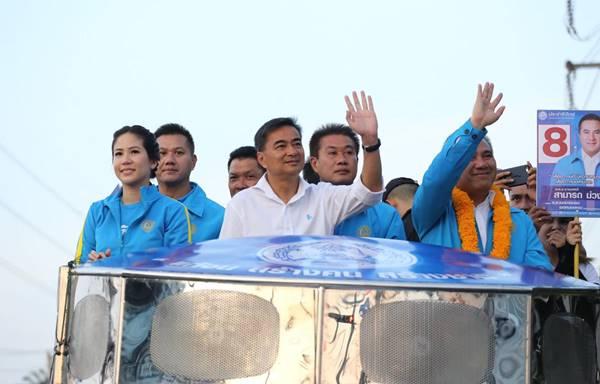พรรคประชาธิปัตย์ หาเสียง อภิสิทธิ์ เวชชาชีวะ เลือกตั้ง62