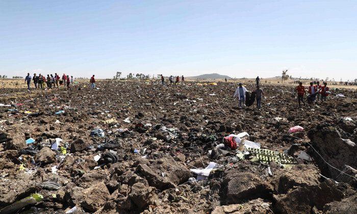 ข่าวสดวันนี้ เครื่องบินตก เอธิโอเปีย แอร์ไลน์