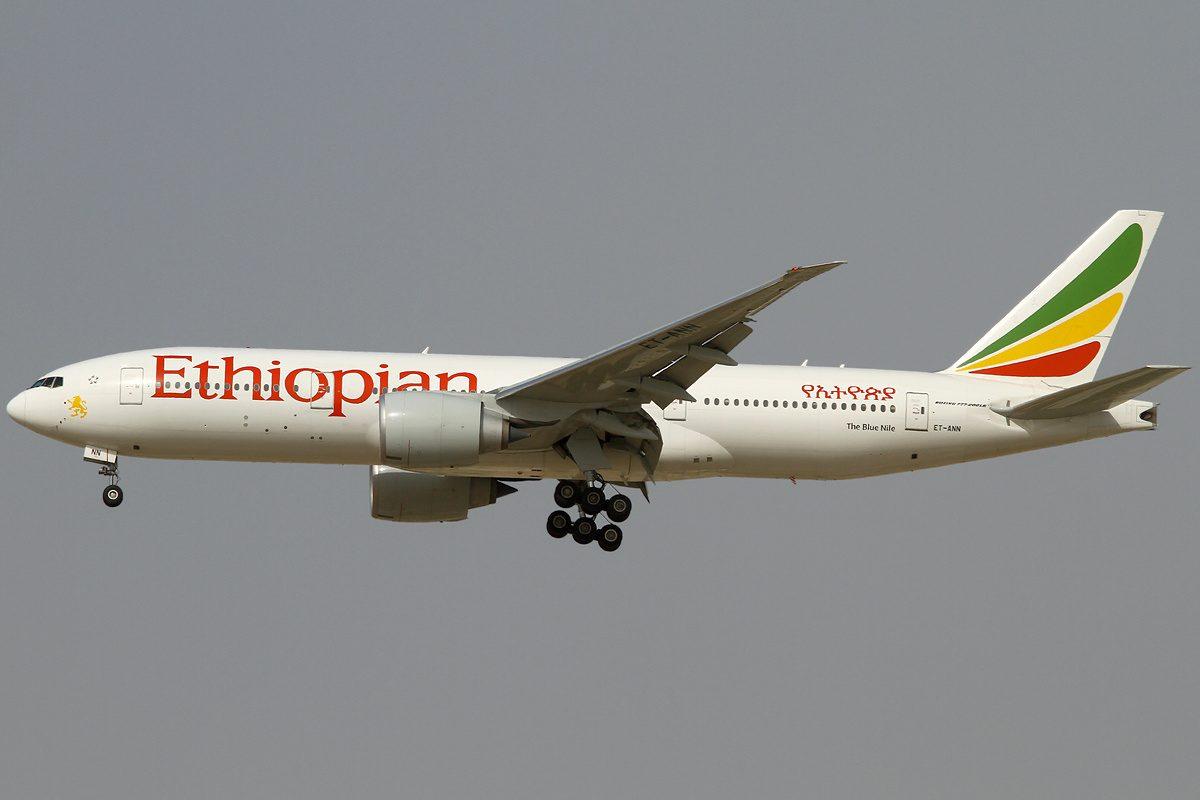 สายการบินเอธิโอเปีย เครื่องบินตก เครื่องบินเอธิโอเปียตก