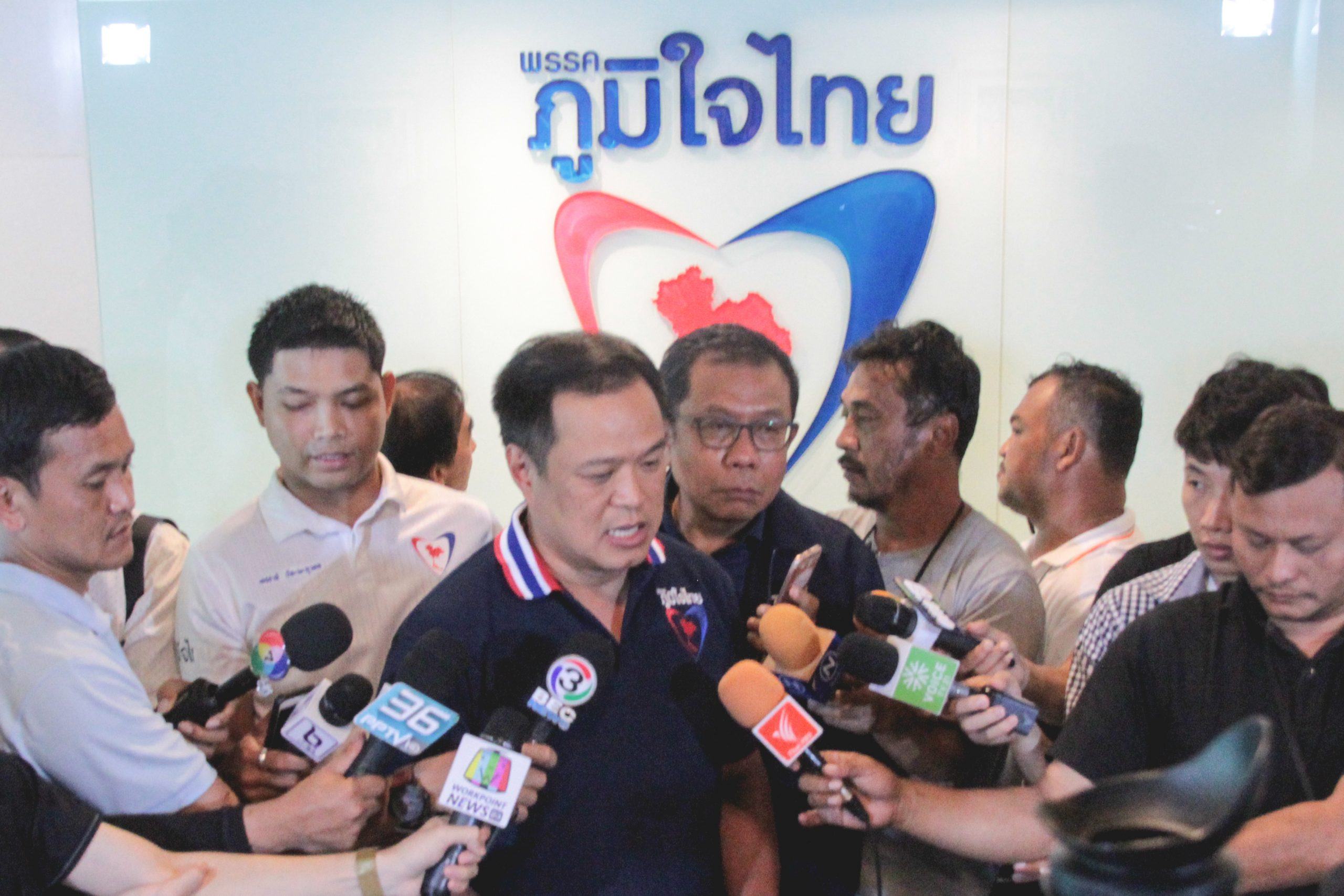 ผลคะแนนเลือกตั้ง พรรคภูมิใจไทย เลือกตั้ง62
