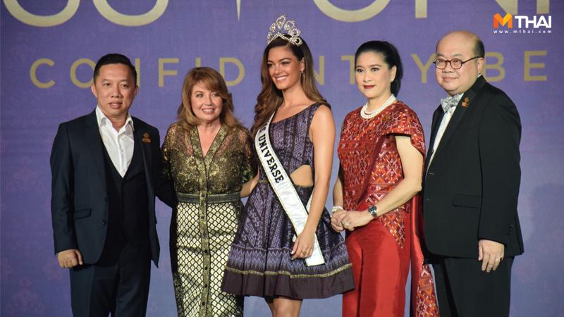 Miss Universe 2018 Miss Universe Thailand Miss Universe Thailand 2019 Miss-Universe บริษัท TPN 2018 จำกัด ประกวดนางงาม มิสยูนิเวิร์ส มิสยูนิเวิร์สไทยแลนด์ มิสยูนิเวิร์สไทยแลนด์ 2019 มิสยูนิเวิร์สไทยแลนด์ เปลี่ยนผู้จัด