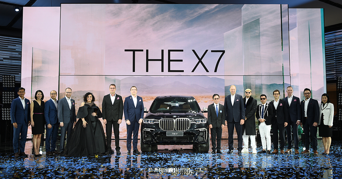 BMW X7 M50d New BMW Series 3 New BMW Z4 มอเตอร์โชว์ 2019