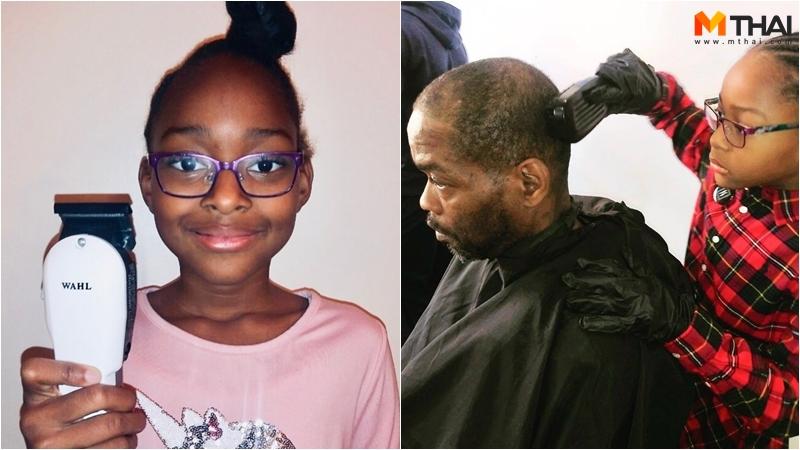 Neijae Graham-Henrie ช่างตัดผม ช่างตัดผมอายุน้อย ช่างตัดผมเด็ก ผู้หญิงเก่ง เด็กเก่ง
