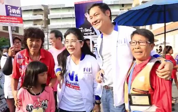 พรรคเพื่อไทย พลังประชารัฐ หญิงหน่อย เลือกตั้ง62