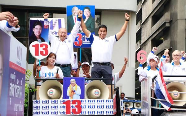พรรคเพื่อไทย หาเสียง เลือกตั้ง62