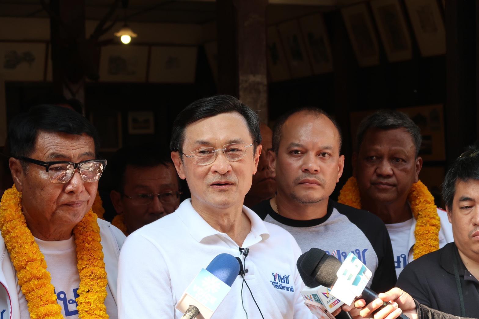 พรรคไทยรักษาชาติ เลือกตั้ง62