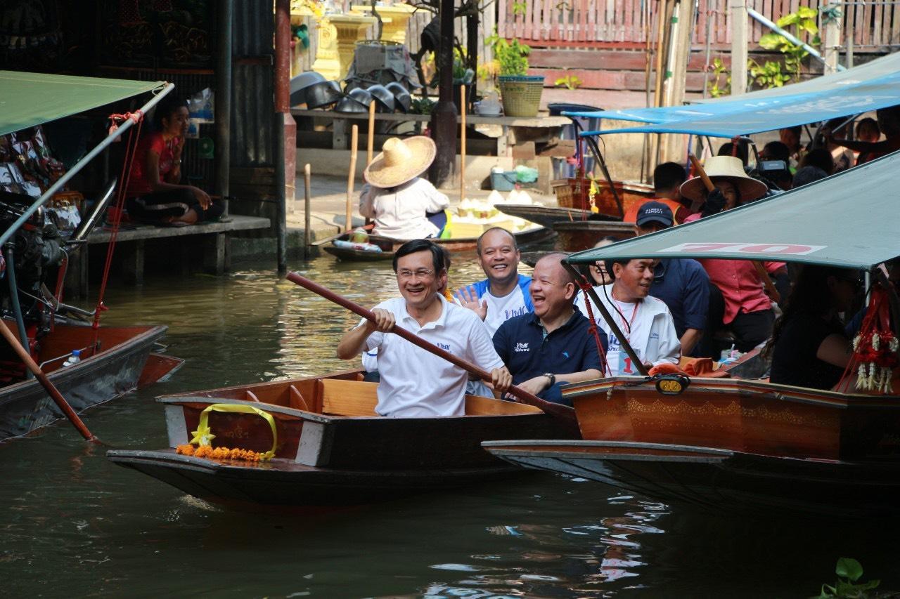 พรรคไทยรักษาชาติ หาเสียง เลือกตั้ง62