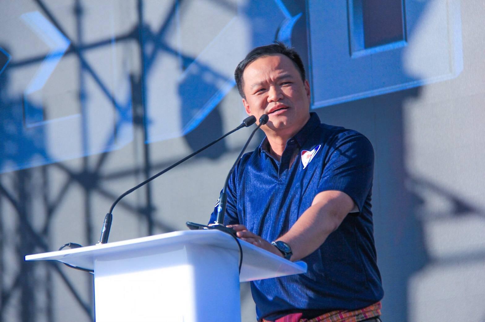 ทำงาน4วัน เรียน4วัน นโยบายพรรคการเมือง พรรคภูมิใจไทย เลือกตั้ง62