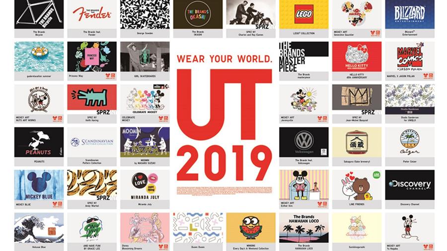 fashion LifeWear shirt uniqlo Uniqlo UT UT ยูนิโคล่ เครื่องแต่งกาย แฟชั่น ไลฟ์แวร์