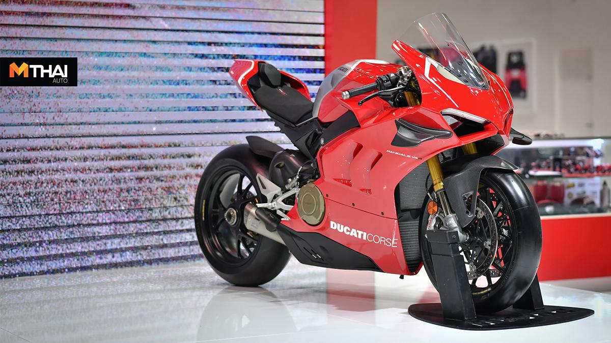 Daivel 1260 Ducati Multistrada 950 Panigale V4 R ดูคาติ บิ๊กไบค์ มัลติสตราด้า เก้าห้าศูนย์ แดเวล หนึ่งสองหกศูนย์