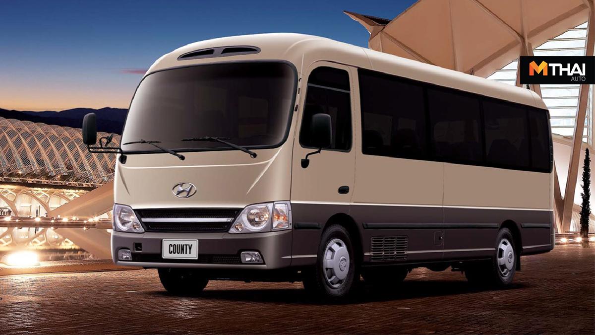 Hyundai County Bus Hyundai Mighty ยนตรกิจ รถบรรทุกเพื่อการพาณิชย์ รถมินิบัส ฮุนได ทรัค แอนด์ บัส ฮุนได ไมท์ตี้
