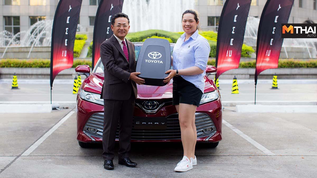 New Camry Toyota คัมรี นักกอล์ฟ เอรียา จุฑานุกาล โตโยต้า โปรเม
