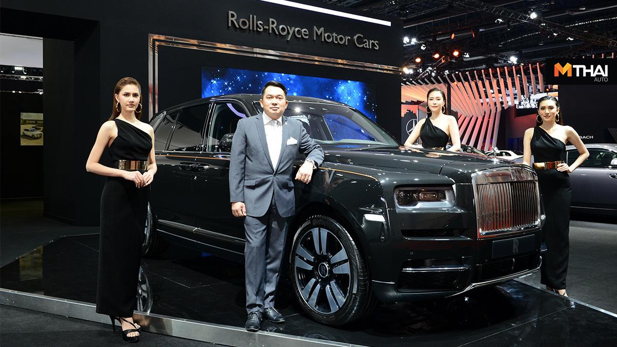 Rolls-Royce Rolls-Royce Cullinan Rolls-Royce Dawn Rolls-Royce Ghost Rolls-RoycePhantom โรลส์-รอยซ์