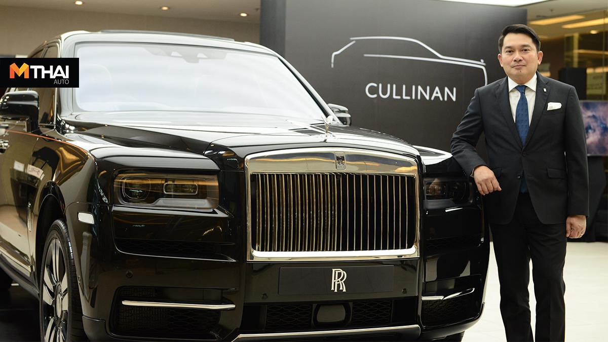 Rolls-Royce Rolls-Royce Cullinan Rolls-Royce Dawn Rolls-Royce Ghost Rolls-RoycePhantom Rolls-Royce Wraith Black Badge คัลลิแนน ดอว์น มอเตอร์โชว์ 2019 เรธ แบล็คแบจ แฟนธอม โกสท์ โรลส์-รอยซ์
