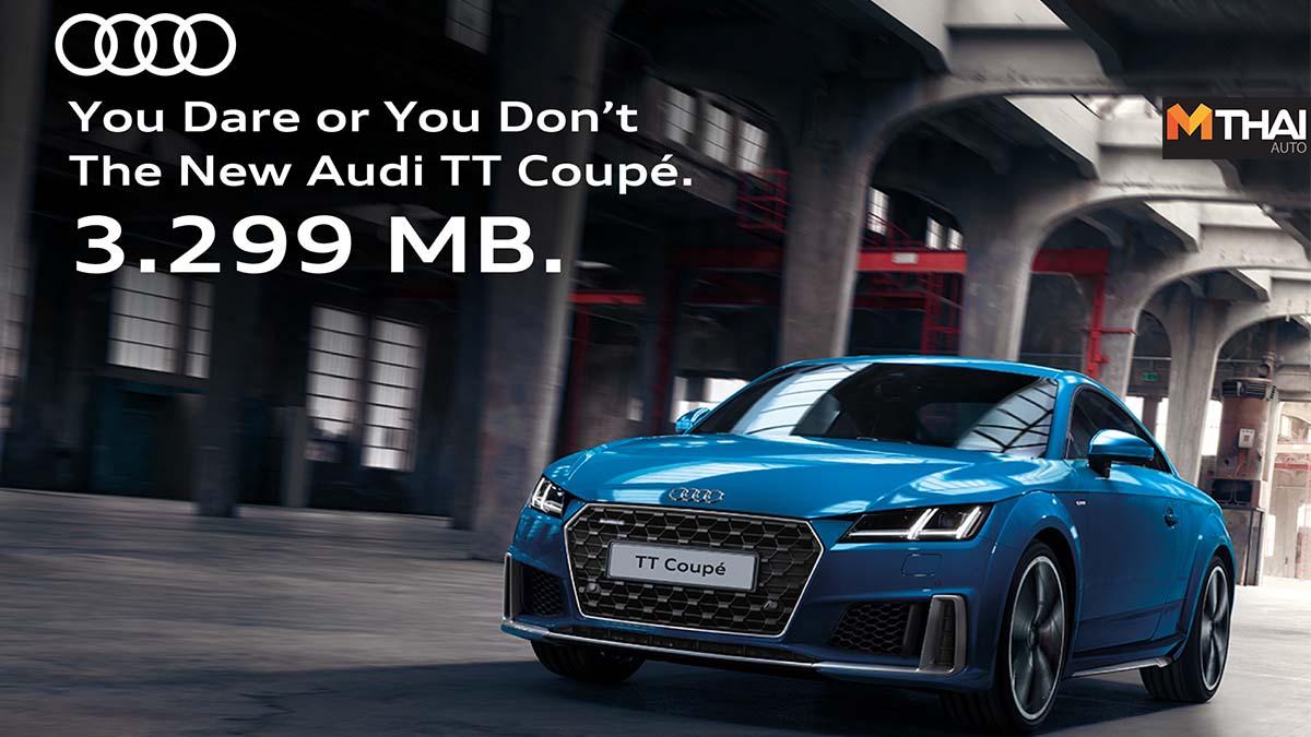 audi Audi A7 Sportback Audi TT Coupé รถสปอร์ต สปอร์ตคูเป้ อาวดี้