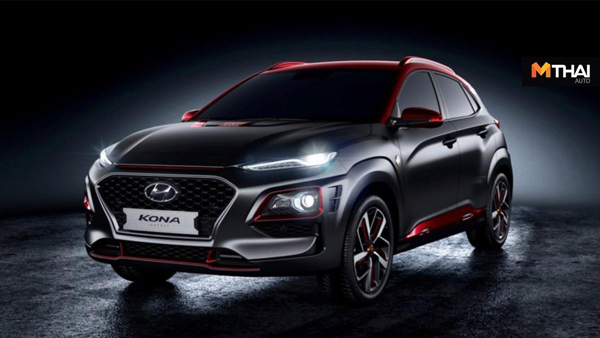 hyundai Hyundai Kona Iron Man Edition iron man ซูเปอร์ฮีโร่ มาร์เวล รถยนต์รุ่นลิมิเต็ด