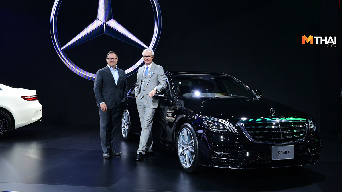 Mercedes-Benz S 560 e S 560 e AMG Premium เมอร์เซเดส-เบนซ์