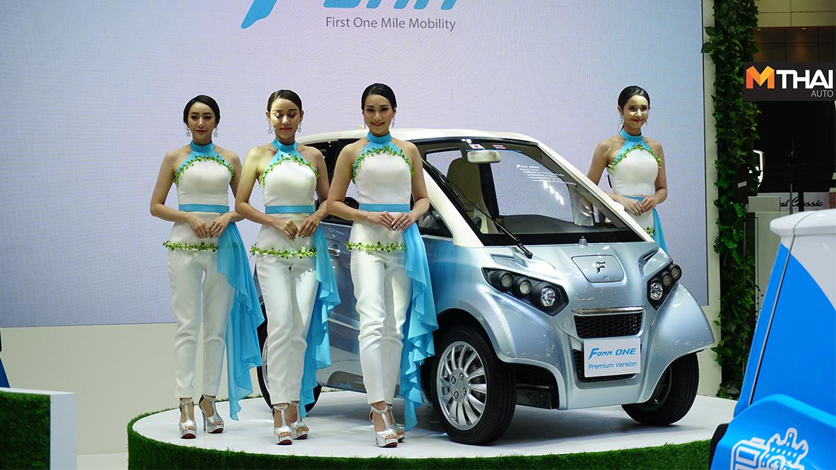 FOMM FOMM One FOMM One Compact MPEV FOMM One Premium Concept ยานยนต์ไฟฟ้า รถยนต์ไฟฟ้า