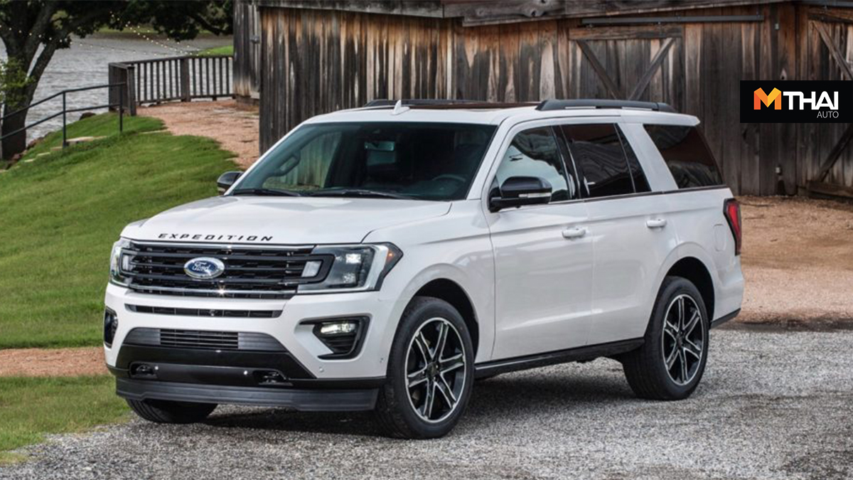 Expedition ford Lincoln Navigator suv