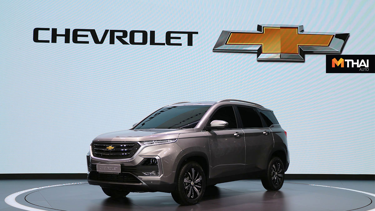 Captiva Chevrolet suv รถอเนกประสงค์ เชฟโรเลต แคปติวา เอสยูวี-ซี เอสยูวี-บี