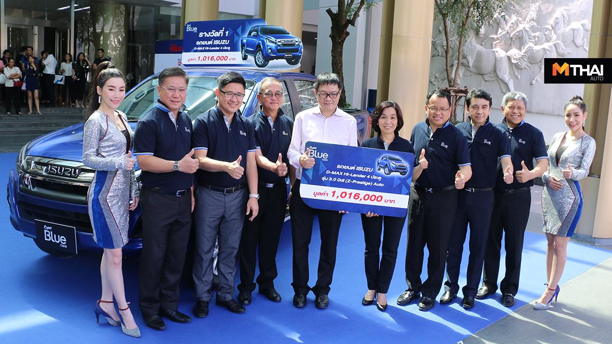 Isuzu D-Max Hi-lander PTT Blue card น้ำมันดีเซล พีทีที อัลตร้าฟอซ ดีเซล พีทีที บลูการ์ด พีทีที สเตชั่น พีทีที โออาร์ รถดีเซล