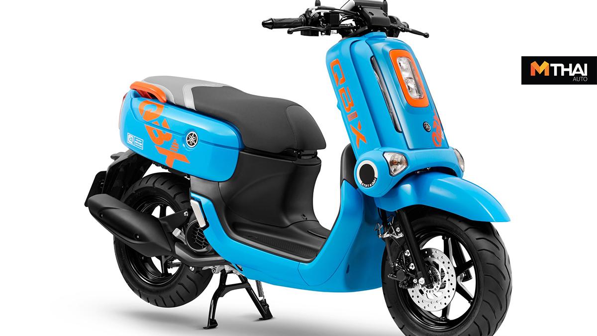 Yamaha Yamaha QBIX ของมันต้องมี! รถจักรยานยนต์ออโตเมติก