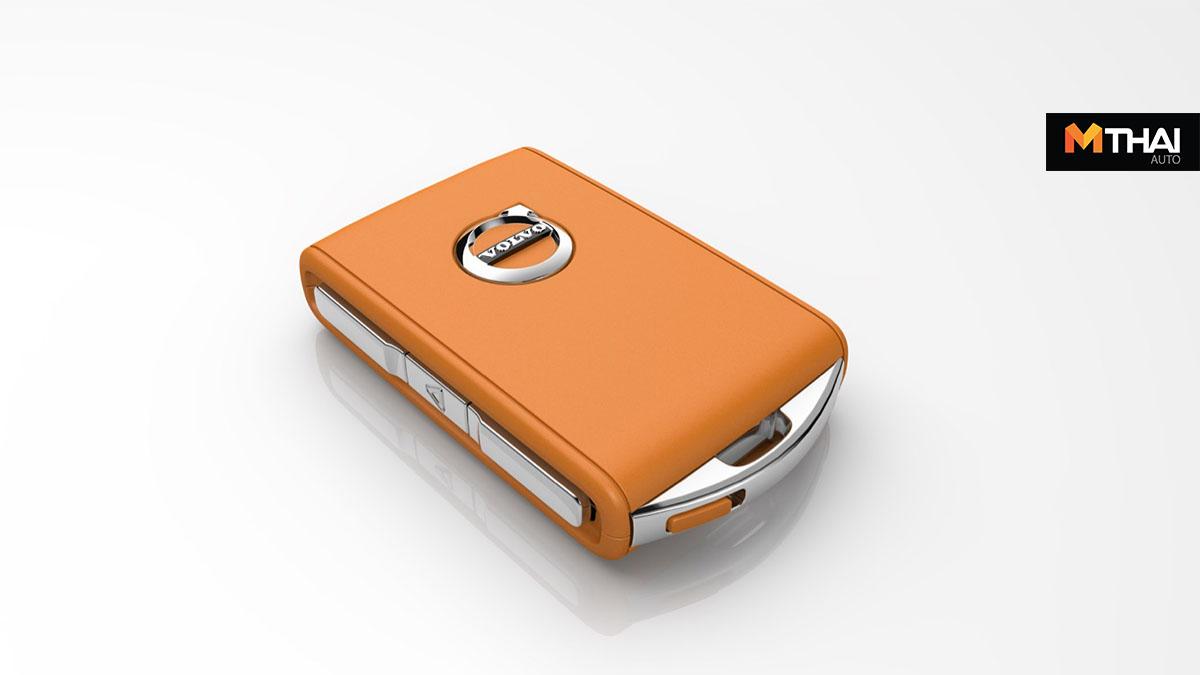 Care Key volvo กุญแจรถ จำกัดความเร็ว ลดอุบัติเหตุ วอลโว่