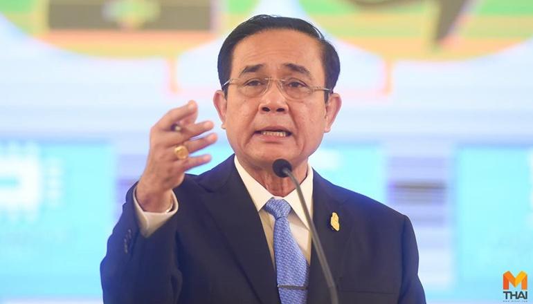 ข่าวMono29 ประยุทธ์ จันทร์โอชา พรรคพลังประชารัฐ หาเสียง เลือกตั้ง62