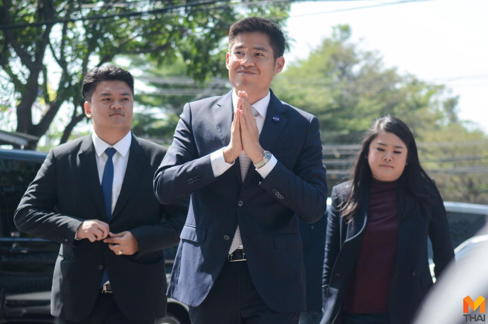 พรรคไทยรักษาชาติ ยุบพรรค ร.ท.ปรีชาพล พงษ์พานิช เลือกตั้ง62