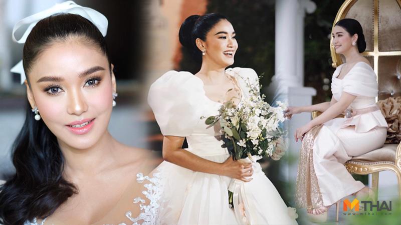 งานแต่งงาน งานแต่งงาน ชมพู่ ก่อนบ่าย งานแต่งงานดารา ชมพู่ ก่อนบ่าย ชุดเจ้าสาว ชุดแต่งงาน ชุดแต่งงานดารา น้องฉัตร