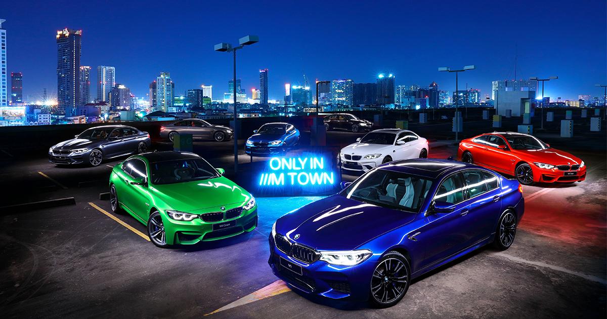 BMW BMW M2 Competition BMW M2 Coupe BMW M4 Competition BMW M4 Coupe BMW M5