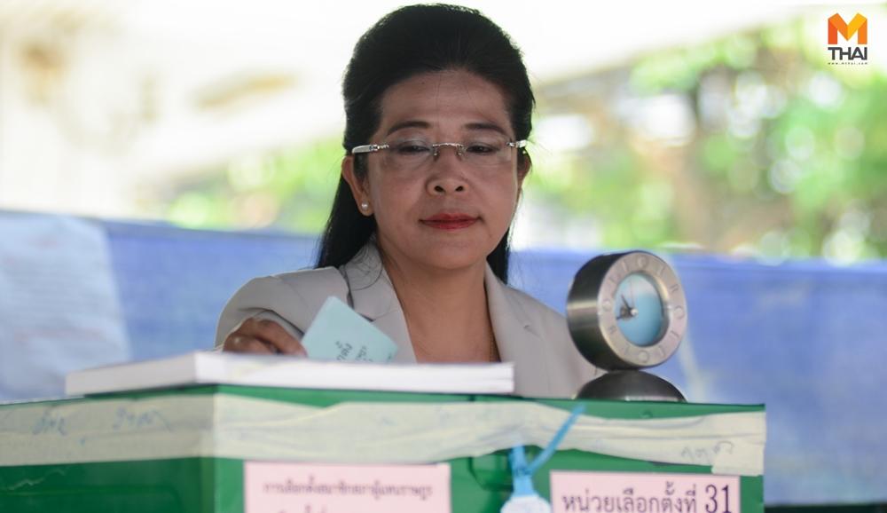 ข่าวเลือกตั้ง พรรคเพื่อไทย สิทธิเลือกตั้ง สุดารัตน์ เกยุราพันธ์ เลือกตั้ง เลือกตั้ง62