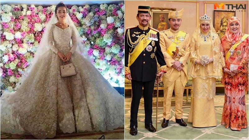 งานแต่งงาน งานแต่งงานราชวงศ์ งานแต่งงานอลังการ งานแต่งที่แพงที่สุดในโลก