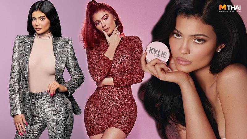 Kylie Jenner คาร์เดเชี่ยน ผู้หญิงต้นแบบ สวยและเก่ง เศรษฐีอายุน้อย ไคลีย์ เจนเนอร์