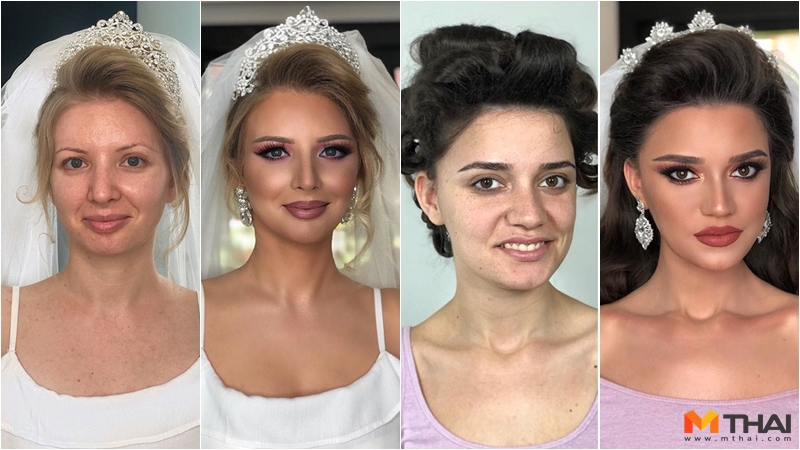 ลุคแต่งหน้าเจ้าสาว เจ้าสาว แต่งหน้า แต่งหน้าเจ้าสาว